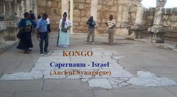 Image - Kongo Map - Capernaum