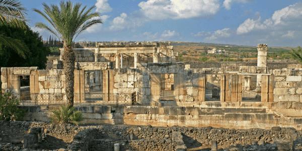 Image - Capernaum Synagogue