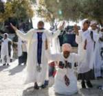 Femmes Israelites (IssaEl)